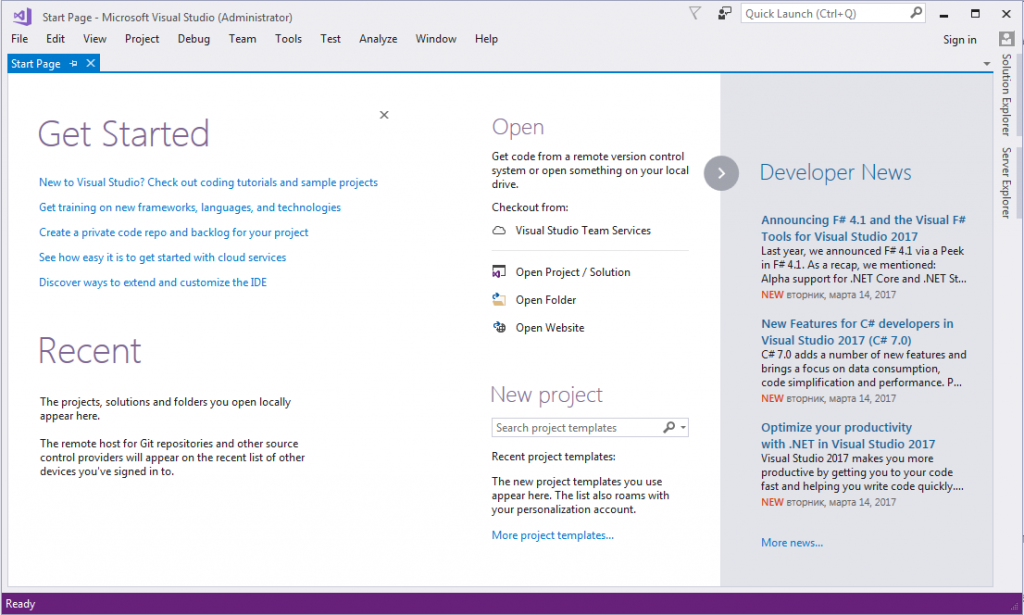 Стартовая страница Visual Studio 2017